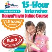 15-Hour Intensive Hanyu Pinyin Course (Oct - Dec) image