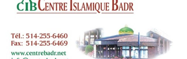 Salat Aljoumoua du 15 octobre 2021 (12h30)