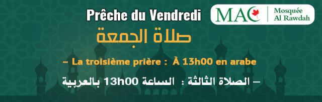 SALAT 03 -  AR - 13h00 - Mosquée Alrawdah (MAC)
