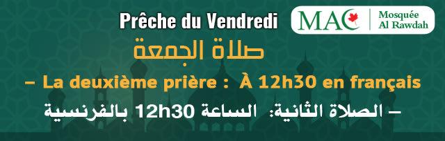 SALAT 02 -  FR - 12h30 - Mosquée Alrawdah (MAC)