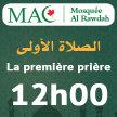 SALAT 01 -  FR - 12h00 - Mosquée Alrawdah (MAC) image