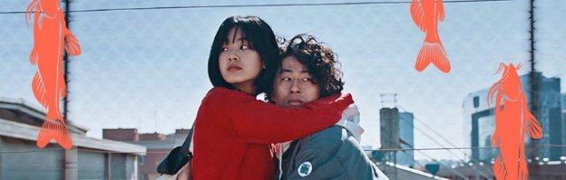 Maggie - Korean Film Festival