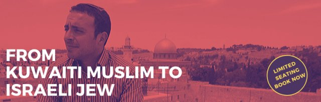 From Kuwaiti Muslim to Israeli Jew