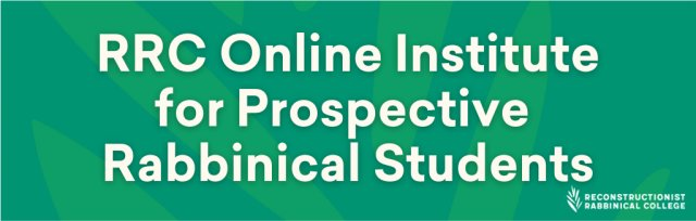 RRC Online Institute for Prospective Rabbinical Students