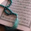 Introducing Tajweed and Tafsir program for sisters (Professionals and High school goers) - Sister Muna image