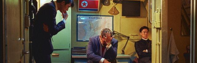 CLOSING KOREAN FILM FESTIVAL - STEEL RAIN 2