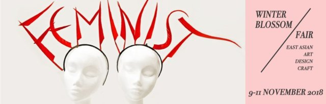 Designer's Talk: Wear your Heart on Your Head