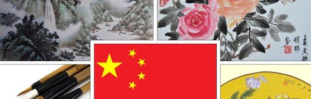 China - Chinese Brush Painting with Kaili Fu - £74