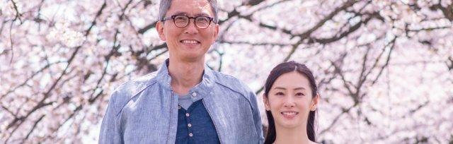 The Hikitas's Are Expecting (Japan) Free Stream (USA - 300 views Only)