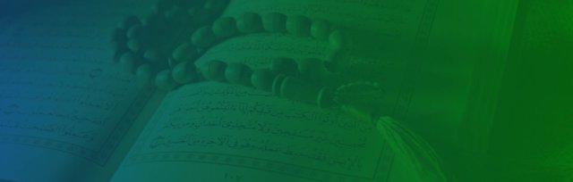 Al-Fajr Institute: Quran Hifz Program