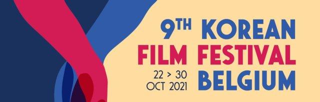 PASS - 9th KOREAN FILM FESTIVAL