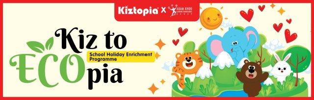 Kiz to ECOpia School Holiday Enrichment Program