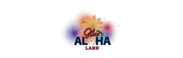 Show Aloha Land – A Holiday Wonderland from First Hawaiian Bank