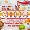 8th Annual SCV Charity Chili Cook Off 2021 image