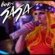VIP Lady Gaga and Girl Band Tribute Show image