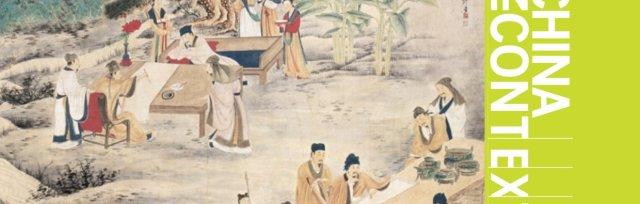 Yaji – An elegant gathering