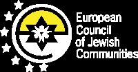 European Council of Jewish Communities - ECJC