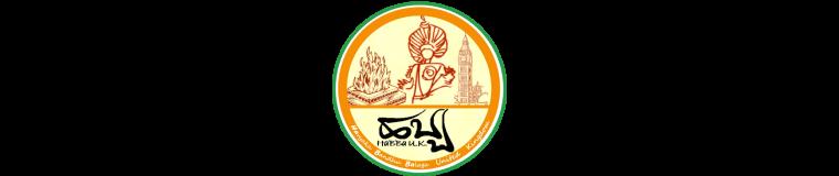 Havyaka Balaga United Kingdom