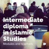 Intermediate diploma in Islamic Studies 2021 image