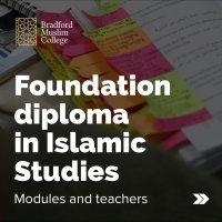 Foundation diploma in Islamic Studies 2021 image